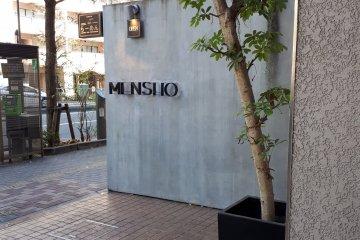 Modern and sleek entrance