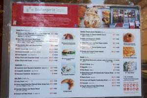 Menu on display