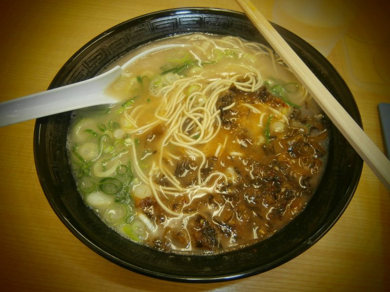 I had Nagahama ramen with spicy wild vegetables