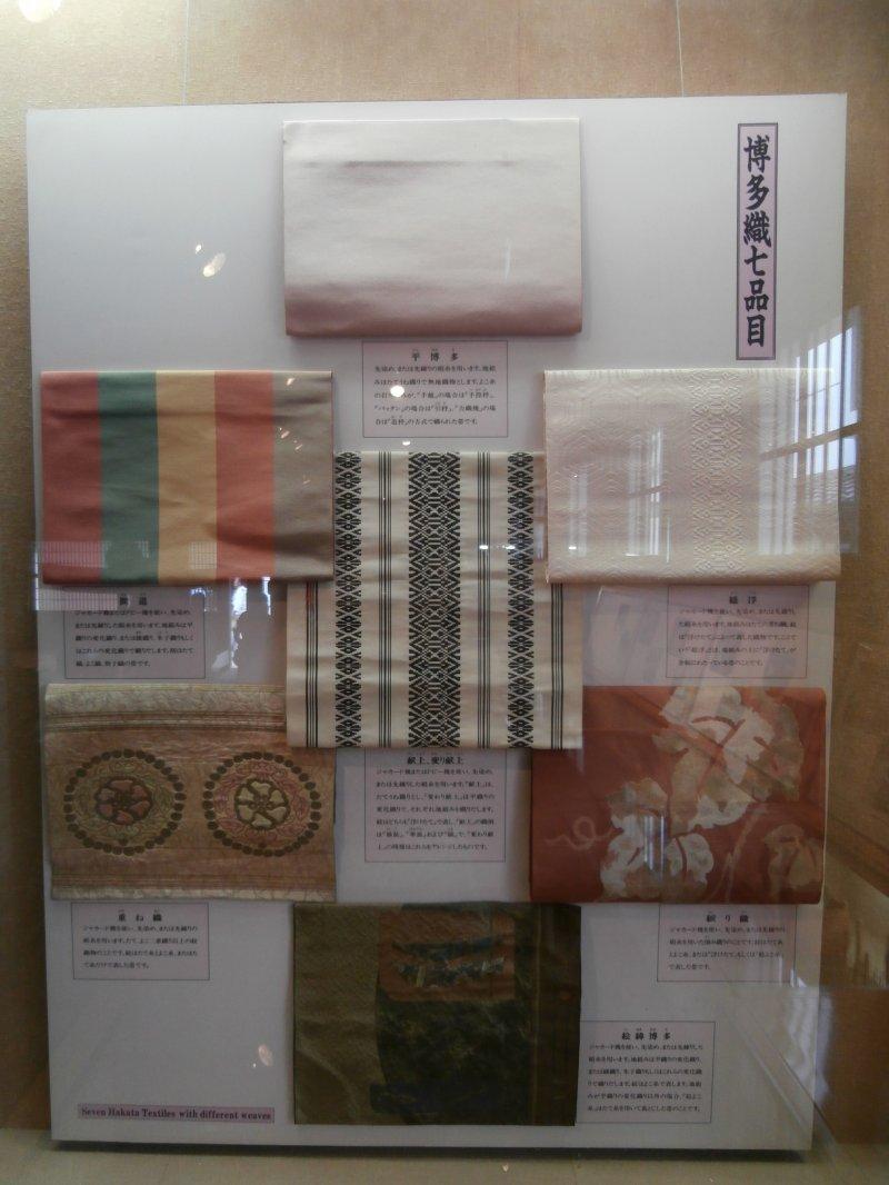 Hakata Machiya Folk Museum - Fukuoka - Japan Travel - Guía turística, Mapa de...