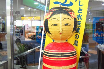 สถานี เจอาร์ ฟุุคุชิมะ