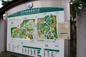 动物园内的地形图,一目了然