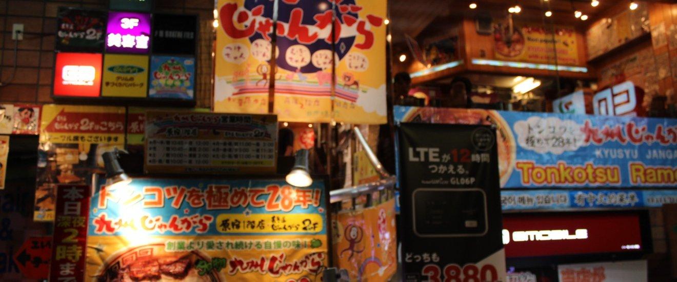 店内装潢机具九州当地特色