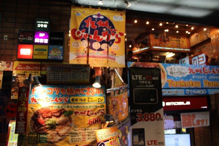 超好吃的人气拉面店:九州拉面