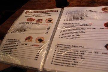 店内有中文菜单