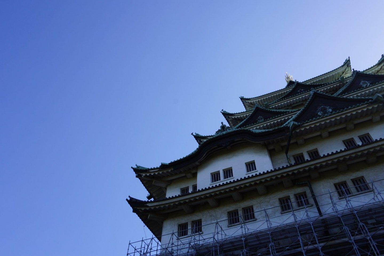Selamat datang di Kastil Nagoya!
