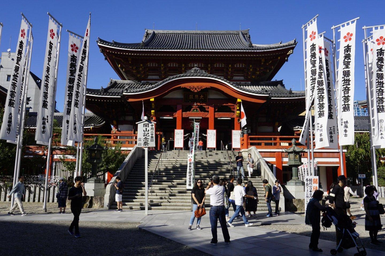 Selamat datang di Kuil Osu Kannon!