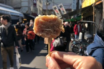 Steamed meat dumpling