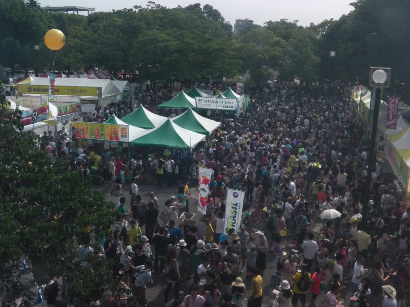 Brazil Festival: it's a big one!