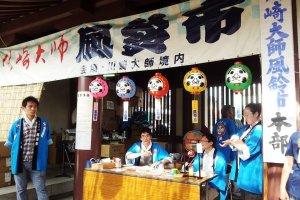 """Windchime city Kawasaki"" the booth provides cool Mugi(wheat) tea for visitors"