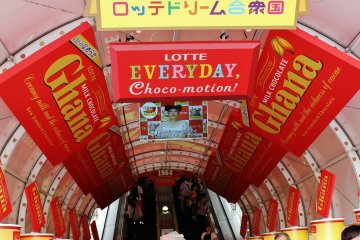 <p>The Lotte Chocolate escalater - a fun ride that takes you through the history of Lotte chocolate.</p>