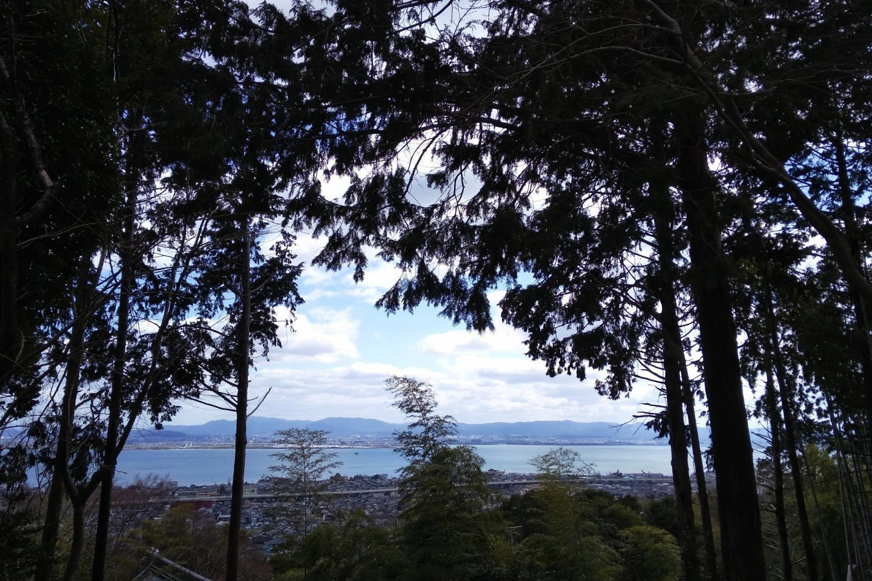 Lake Biwa, Otsu