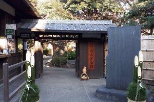 Entrance and exit to Mukojima Hyakkaen