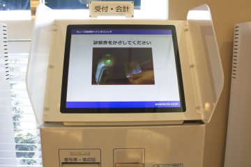 Machines that facilitate check in and payment