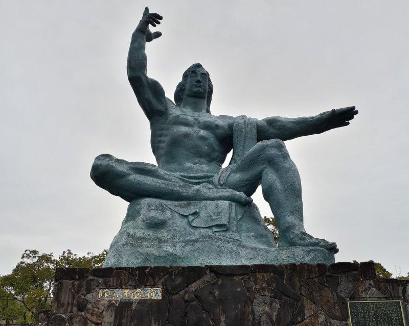 The famous Peace Statue by Kitamura Seibo