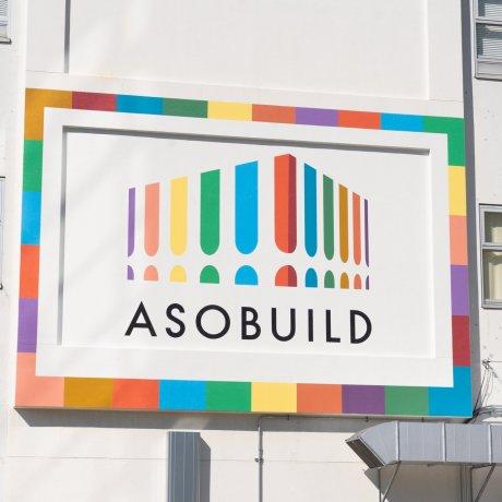 Asobuild