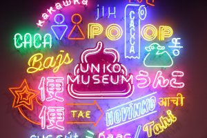 Unko Museum: Neon sign in multiple languages