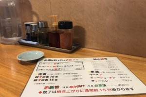 The menu - it's also available in English if needed!