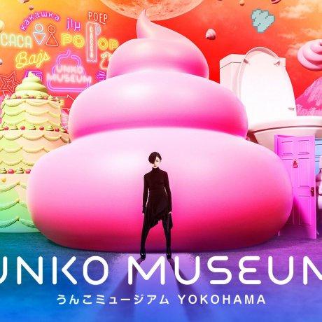 Bảo tàng Unko