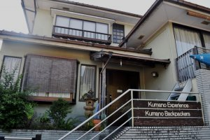 Kumano Backpackers Guesthouse