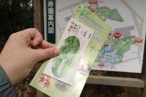 Aproveite para visitar o parque municipal de Mishima, perto da estação