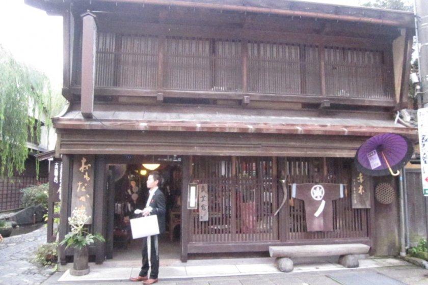The Omodakaya Folkcraft Museum