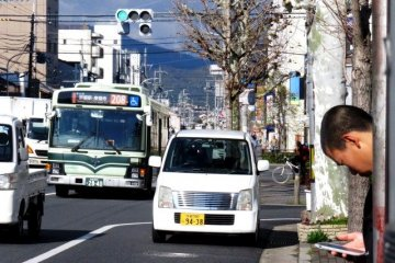 Route 209 Bus takes you to Kyoto Station