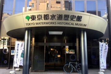 The museum is a short walk from Ochanomizu Station