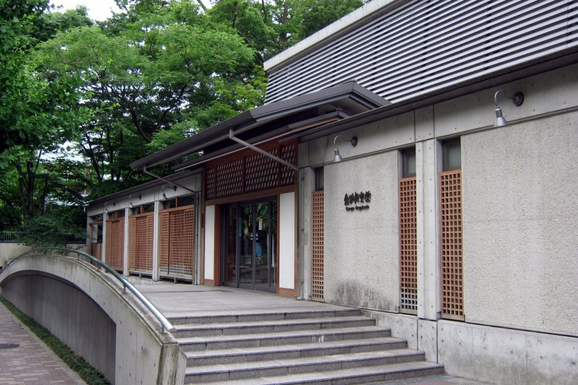 The entrance to the Kongo Noh Theatre in Kyoto