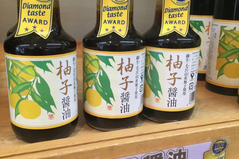 Yuzu soy sauce