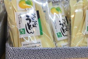 Dried thick cut yuzu udon