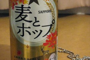 Осеннее пиво Sapporo