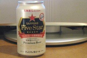 Пиво фирмы Sapporo