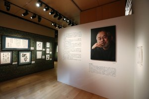Suzuki has devoted his life to a pursuit of the arts