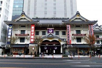 The entrance to Kabukiza in Ginza