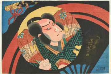 Image of a kabuki actor on a Japanese fan