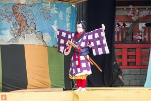 The extravagance of kabuki