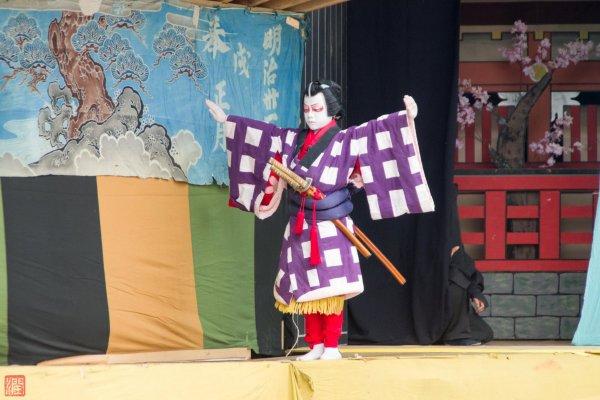 The extravagance of kabuki