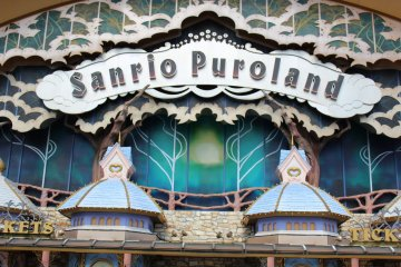 The Passport ticket to Puroland costs 4,400 yen - 3,300 yen (depending on age) and includes all shows and attractions.
