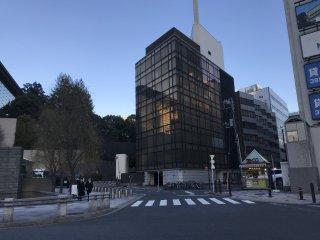 National Security Secretariat Building