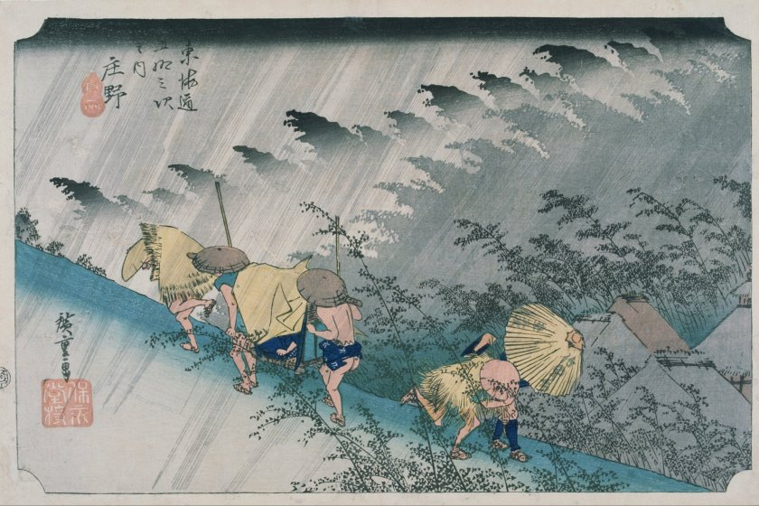 The atmospheric landscaping of Hiroshige
