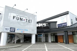 Ice Rink Sendai