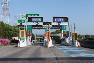 Japanese expressway toll stop