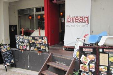Breaq - เบร๊ก