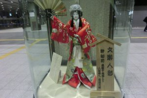 Example puppet on display in Shin Osaka Station