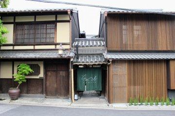 Entrance to SOWAKA