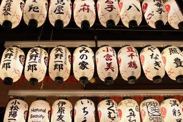 Yasaka Shrine at night