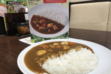 Coco Ichibanya's Vegetarian Options