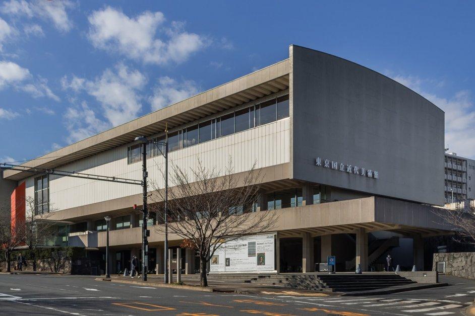 National Museum of Modern Art, Tokyo