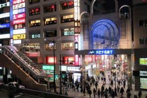 The entrance to Hirose-dori